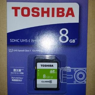 トウシバ(東芝)のSDカード 8GB SDHC CLASS 10(その他)