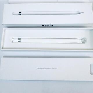 アイパッド(iPad)のiPad Apple Pencil 第1世代【美品】(タブレット)