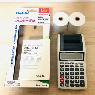 カシオ(CASIO)のCASIO  ハンディタイププリンター電卓 HR-8TMGY-N(オフィス用品一般)