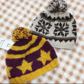 キッズフォーレ(KIDS FORET)のKIDS FORET ニット帽2個セット(帽子)