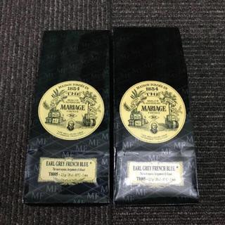 マリアージュフレール アールグレイ フレンチブルー 2袋 100g アールグレイ(茶)