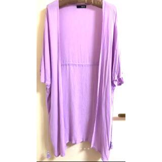カイラニ(Kai Lani)のパステル紫の軽いタッセル付きさらさらカーディガン(カーディガン)