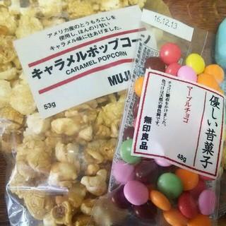 ムジルシリョウヒン(MUJI (無印良品))の無印良品 キャラメルポップコーン&マーブルチョコレート(菓子/デザート)