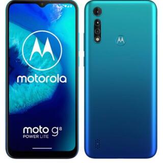 モトローラ(Motorola)のmoto g8 power lite 4GB/64GB ポーラブルー(スマートフォン本体)