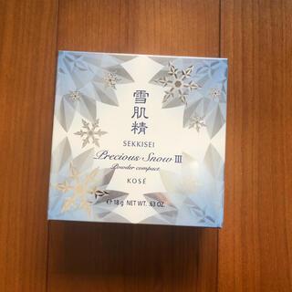 コーセー(KOSE)の【新品】雪肌精 プレシャス スノー III  18g(フェイスパウダー)