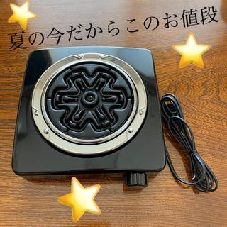 トウシバ(東芝)の☆焼き餅やホイル焼きなどにも^_−☆電磁調理器(調理機器)
