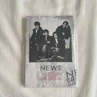 ニュース(NEWS)のNEWS STORY グッズ カレンダー(アイドルグッズ)