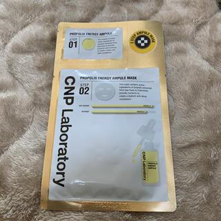 チャアンドパク(CNP)のCNP プロポリス マスク セラム付き 1枚(パック/フェイスマスク)