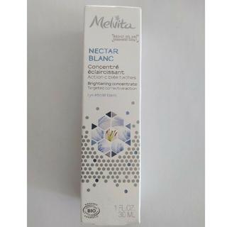 メルヴィータ(Melvita)のネクターブラン コンセントレイト ジェルセラム 30ml(美容液)