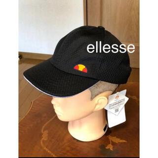 エレッセ(ellesse)のエレッセ  プラクティスキャップ 黒 S(その他)
