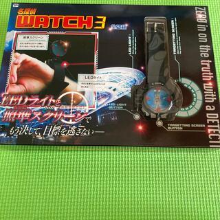 名探偵 ウォッチ3 ブルー(腕時計)