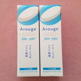 Arouge - 【SALE】アルージェ モイスト トリートメント ジェル 2点セット