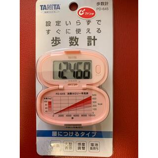 タニタ(TANITA)のタニタ ピンク 万歩計(ウォーキング)