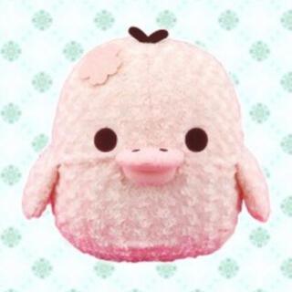 桜 リラックマ ローズボア ぬいぐるみ プレミアム  キイロイトリ(キャラクターグッズ)