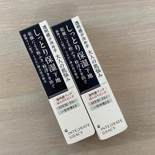 シセイドウ(SHISEIDO (資生堂))の新品資生堂インテグレートグレイシィモイストアップベースN (SPF20・PA+)(化粧下地)
