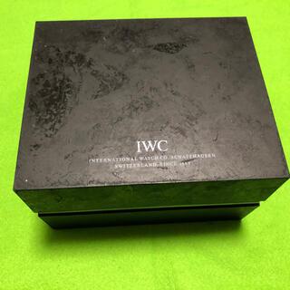 インターナショナルウォッチカンパニー(IWC)の時計箱 iwc(その他)