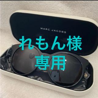 マークジェイコブス(MARC JACOBS)のMARC JACOBS レディースサングラス(サングラス/メガネ)