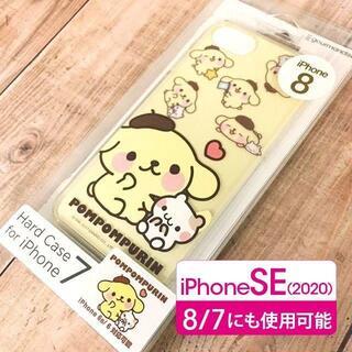 ポムポムプリン(ポムポムプリン)のポムポムプリン iPhoneSE2/8/7 スマホケース SAN681A(iPhoneケース)