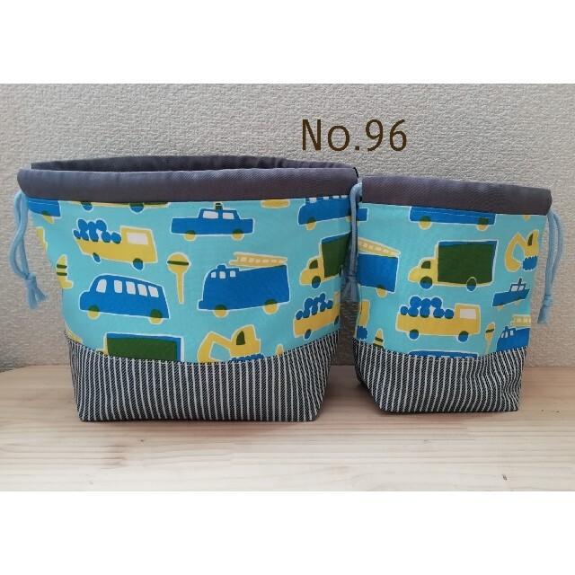 【96*くるま×ヒッコリー】2点セット ハンドメイド コップ袋 弁当袋 ハンドメイドのキッズ/ベビー(外出用品)の商品写真