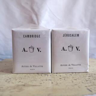 アッシュペーフランス(H.P.FRANCE)の新品未開封 ASTIER DE VILLATTE キャンドルセット(キャンドル)