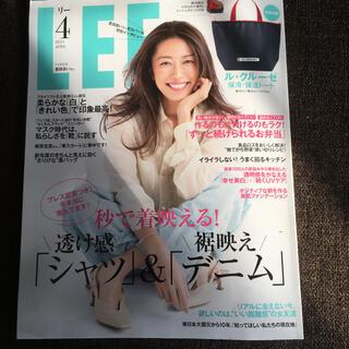 リー(Lee)のLee 4月号  雑誌のみ(ファッション)
