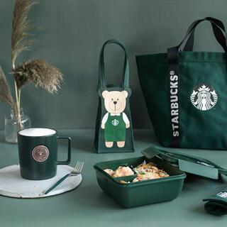 スターバックスコーヒー(Starbucks Coffee)のラスト✳️台湾スターバックス✳️2021・森林緑・セット(弁当用品)