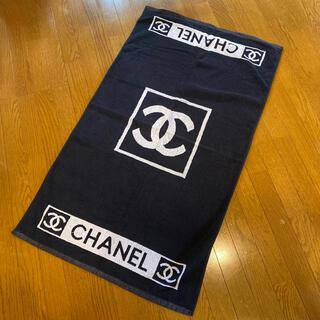 シャネル(CHANEL)のシャネル⭐︎大判バスタオル(タオル/バス用品)