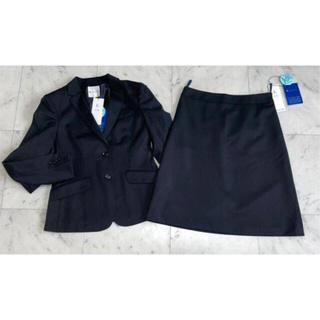 クミキョク(kumikyoku(組曲))の新品 KUMIKYOKU 組曲スーツ 1 ブラック ジャケット スカート(スーツ)