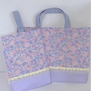 レッスンバッグ 上履き入れ 花柄 チュール フリル(バッグ/レッスンバッグ)