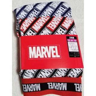 マーベル(MARVEL)のMARVELマーベル LLサイズ ボクサーブリーフパンツ 2枚セット 下着パンツ(ボクサーパンツ)