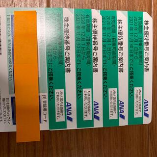 エーエヌエー(ゼンニッポンクウユ)(ANA(全日本空輸))のANA株主優待券4枚(グリーン)(その他)