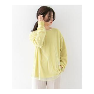 ケービーエフ(KBF)のKBF チュールSETロングスリーブTシャツ(Tシャツ(長袖/七分))
