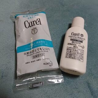 キュレル(Curel)のキュレル 化粧水とてもしっとり & UVローション(化粧水/ローション)