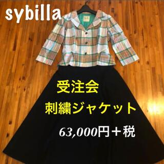 シビラ(Sybilla)のシビラ《受注会》刺繍ジャケット 日本製 63,000円+税 美品(テーラードジャケット)