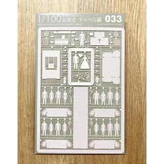 【美品】テラダモケイ No.33 結婚式・チャペル編(模型製作用品)