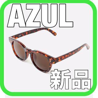 アズールバイマウジー(AZUL by moussy)の本日のみ特価! 新品 未使用 カバー付き アズール サングラス(サングラス/メガネ)