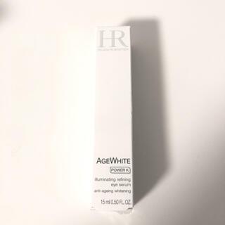 ヘレナルビンスタイン(HELENA RUBINSTEIN)の新品未使用 ヘレナ AGホワイト 目元美容液現品サイズ(アイケア/アイクリーム)