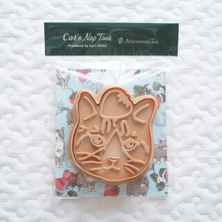 アフタヌーンティー(AfternoonTea)のアフタヌーンティー クッキー型 猫 ノベルティ(調理道具/製菓道具)