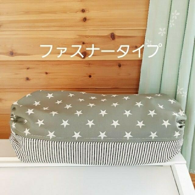 ファスナータイプ 抱っこ紐カバー ハンドメイド カーキグレー星柄×白ヒッコリー ハンドメイドのキッズ/ベビー(外出用品)の商品写真
