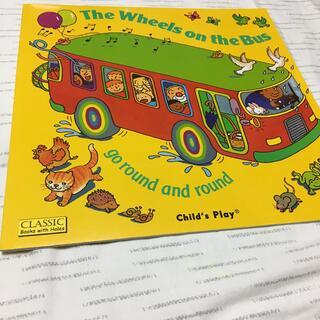 3冊 The Wheels on the Bus子供向けの英語絵本(洋書)