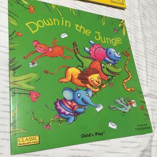 Down in the Jungle子供向けの英語絵本(洋書)