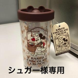 ディズニー(Disney)の【美品】ディズニー ベイクドチョコクランチの空き容器(キャラクターグッズ)
