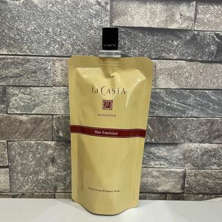ラカスタ(La CASTA)のラ・カスタ アロマエステ ヘアエマルジョン リフィル(オイル/美容液)