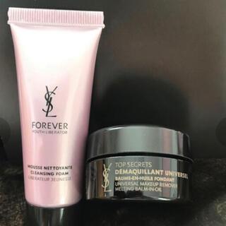 イヴサンローランボーテ(Yves Saint Laurent Beaute)の洗顔(洗顔料)