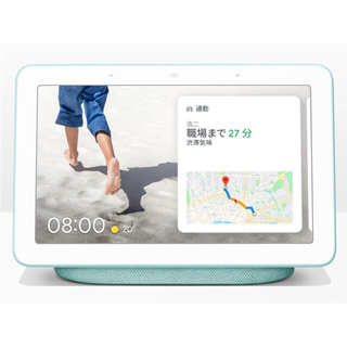 グーグル(Google)の【新品未開封】Google Nest Hub Chalk(チョーク) (ディスプレイ)