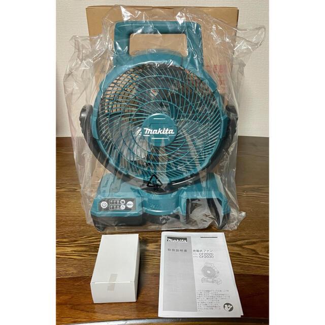 Makita(マキタ)のマキタ14.4V/18V 充電式ファン 扇風機 CF203DZ ACアダプター付 スマホ/家電/カメラの冷暖房/空調(扇風機)の商品写真