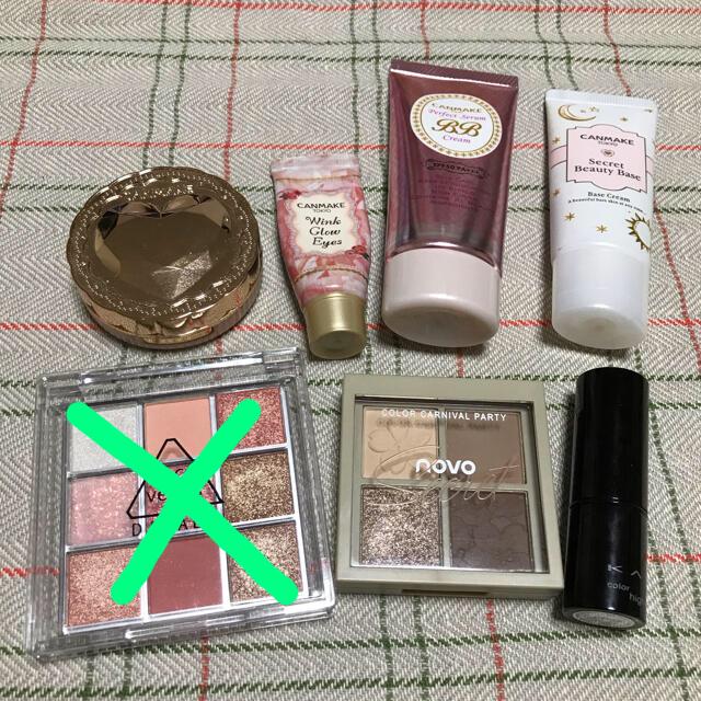 CANMAKE(キャンメイク)のコスメセット コスメ/美容のベースメイク/化粧品(その他)の商品写真