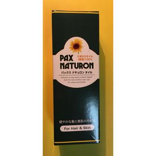 パックスナチュロン(パックスナチュロン)のパックスナチュロン オイル(60ml)(フェイスオイル/バーム)