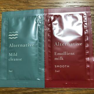 オルタナティブ(ALTERNATIVE)のオルタナティブ マイルドクレンズ エモリエントミルク サンプル(クレンジング/メイク落とし)