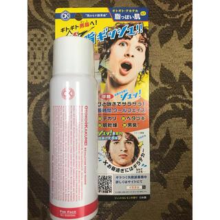 【新品未使用】OKオイルコントロールスプレー(化粧水) 80g (化粧水/ローション)